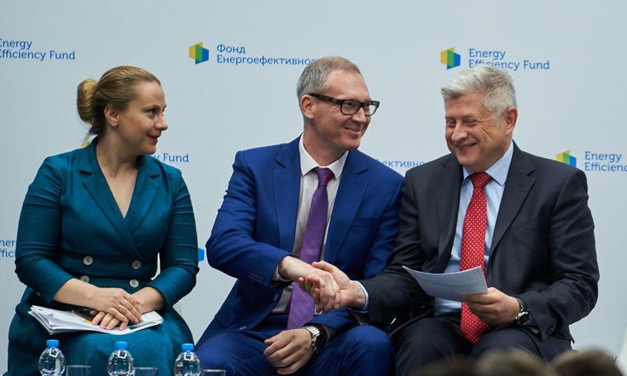 Всеукраїнський Форум Фонду енергоефективності відбувся у Києві